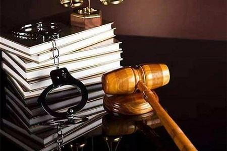 刑事辩护案件律师