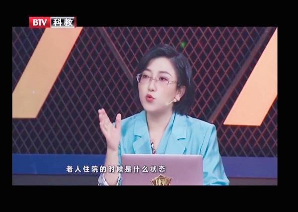 孔祥红律师参加电视台节目