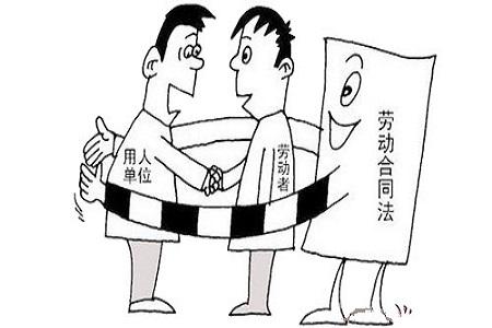 劳务合同纠纷