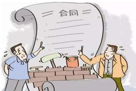 房地产经纪合同纠纷