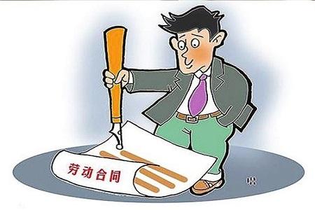 员工进公司签订劳动合同的时间