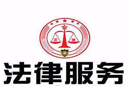 刑事辩护律师法律咨询