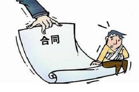 讲解合同债权质押的有效条件