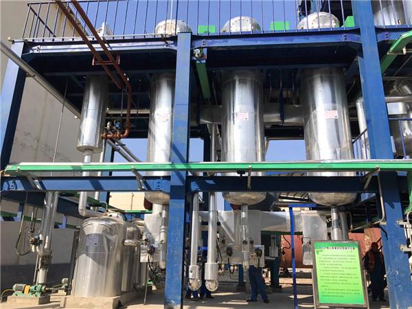 西安工业废水处理设备