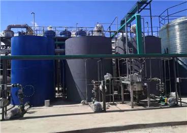 化工行业废气处理方案例