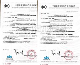 建筑钢化夹层玻璃认证证书