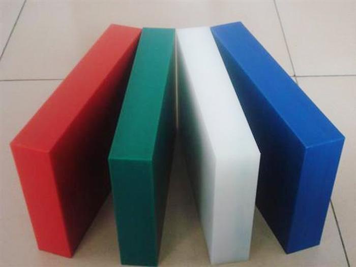 多颜色超高分子量聚乙烯板
