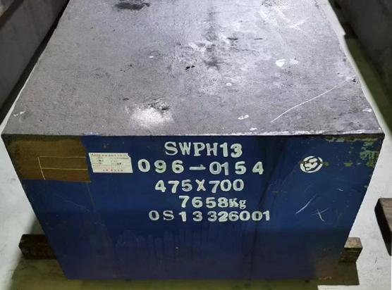 SWPH13