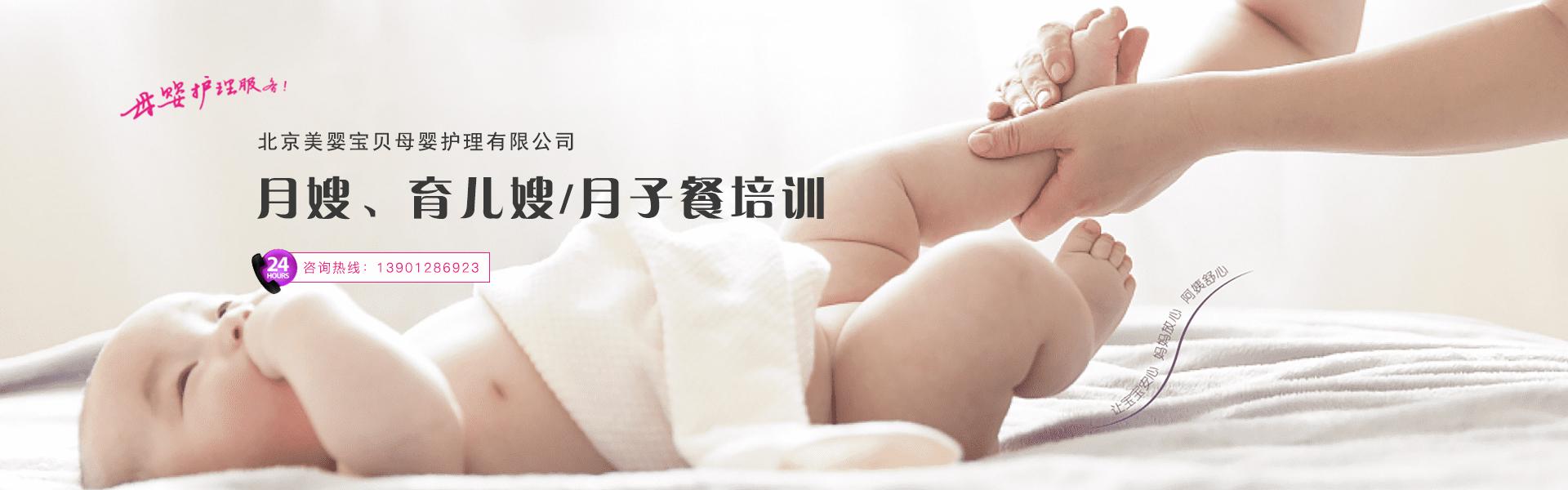 新生儿能不能晒太阳?如何正确晒太阳?