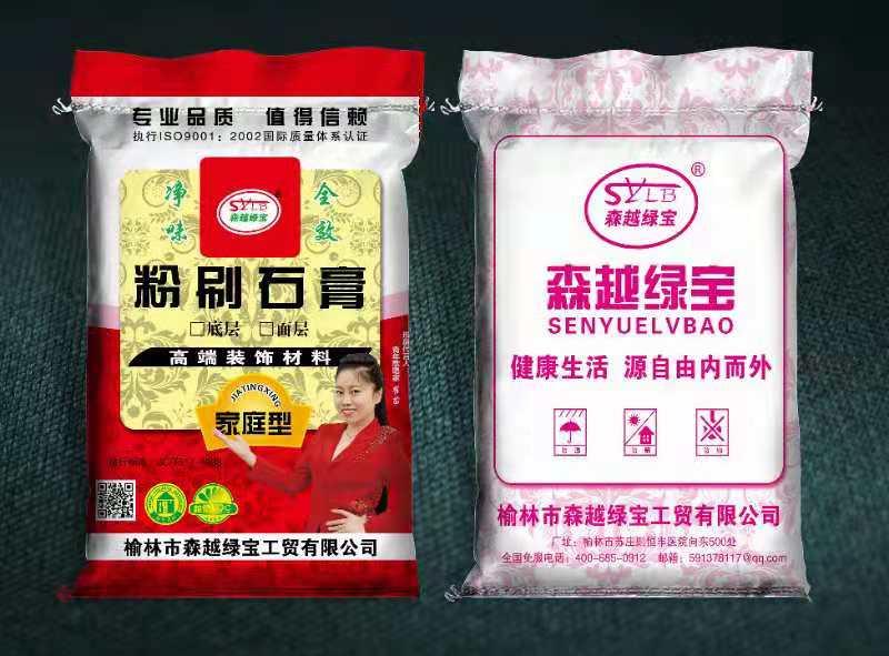 粉刷石膏A01大袋