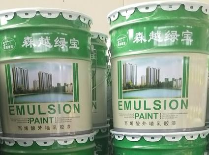 西安水性乳胶漆