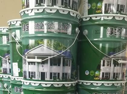 西安环保乳胶漆