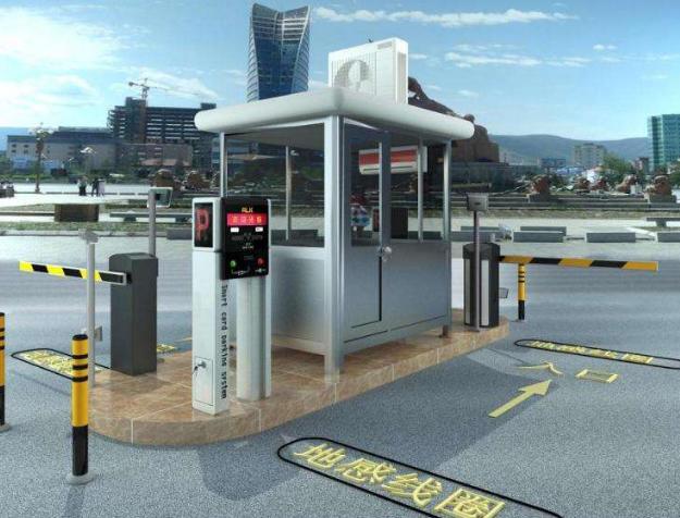「小區停車收費系統」小區停車收費系統的工作原理