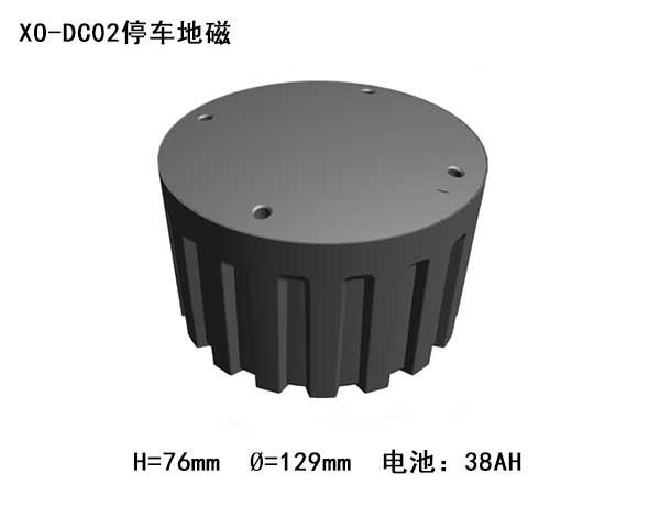 XO-DC02停車地磁