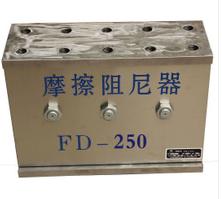 德宏摩擦阻尼器安装设计