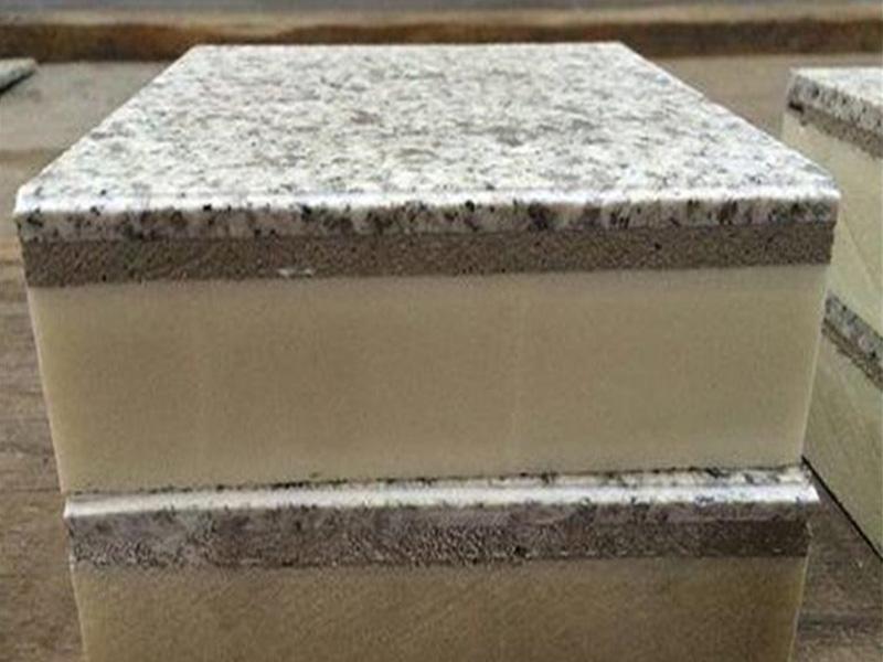 氟碳金属漆保温一体板