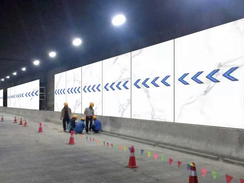 地下隧道抗倍特板施工效果