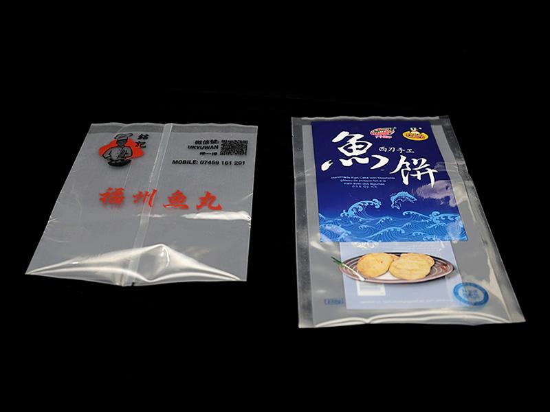 食品冷凍袋