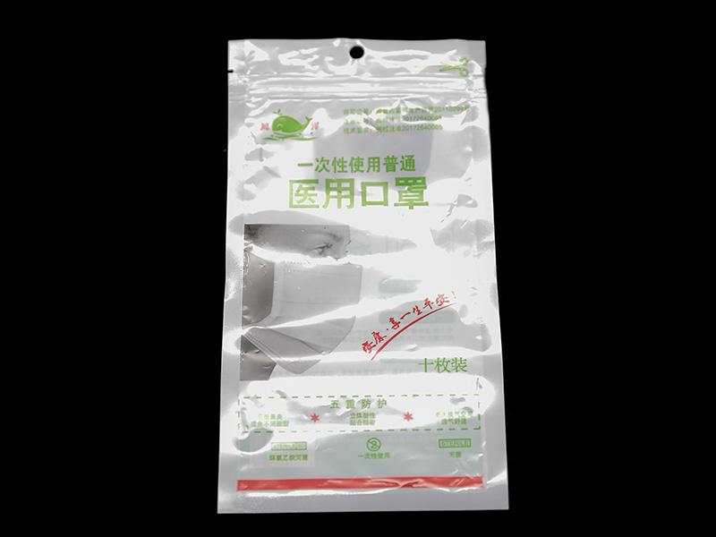 醫用口罩包裝袋