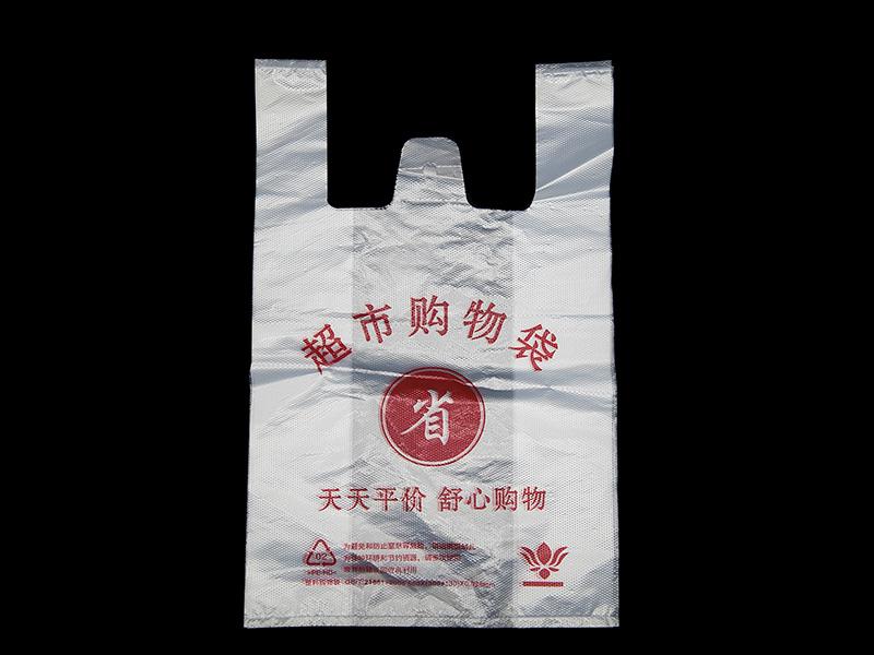 超市可降解塑料袋