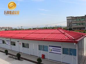 K型房红色四坡屋面