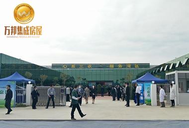 惠州绿色农产品供应链项目