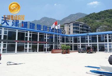 天津城建集團項目