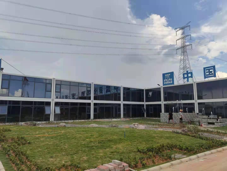 中建四局华南公司广州科教城职项目