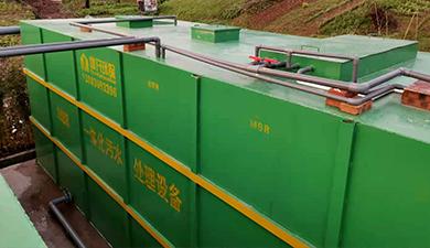 合川区钓鱼城半岛300吨/天MBR一体化生活污水处理站