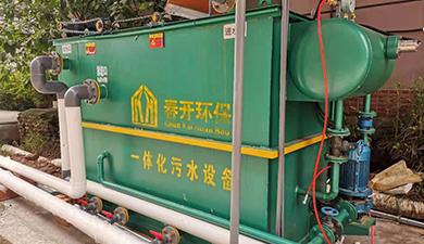 合川某制药厂污水处理项目