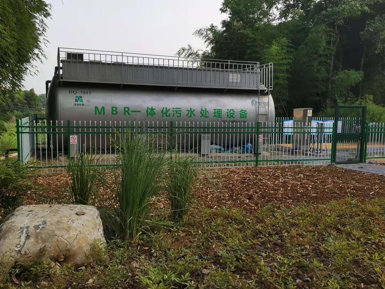 沙坪坝区中梁镇庆丰山村300m³/天MBBR一体化污水处理站