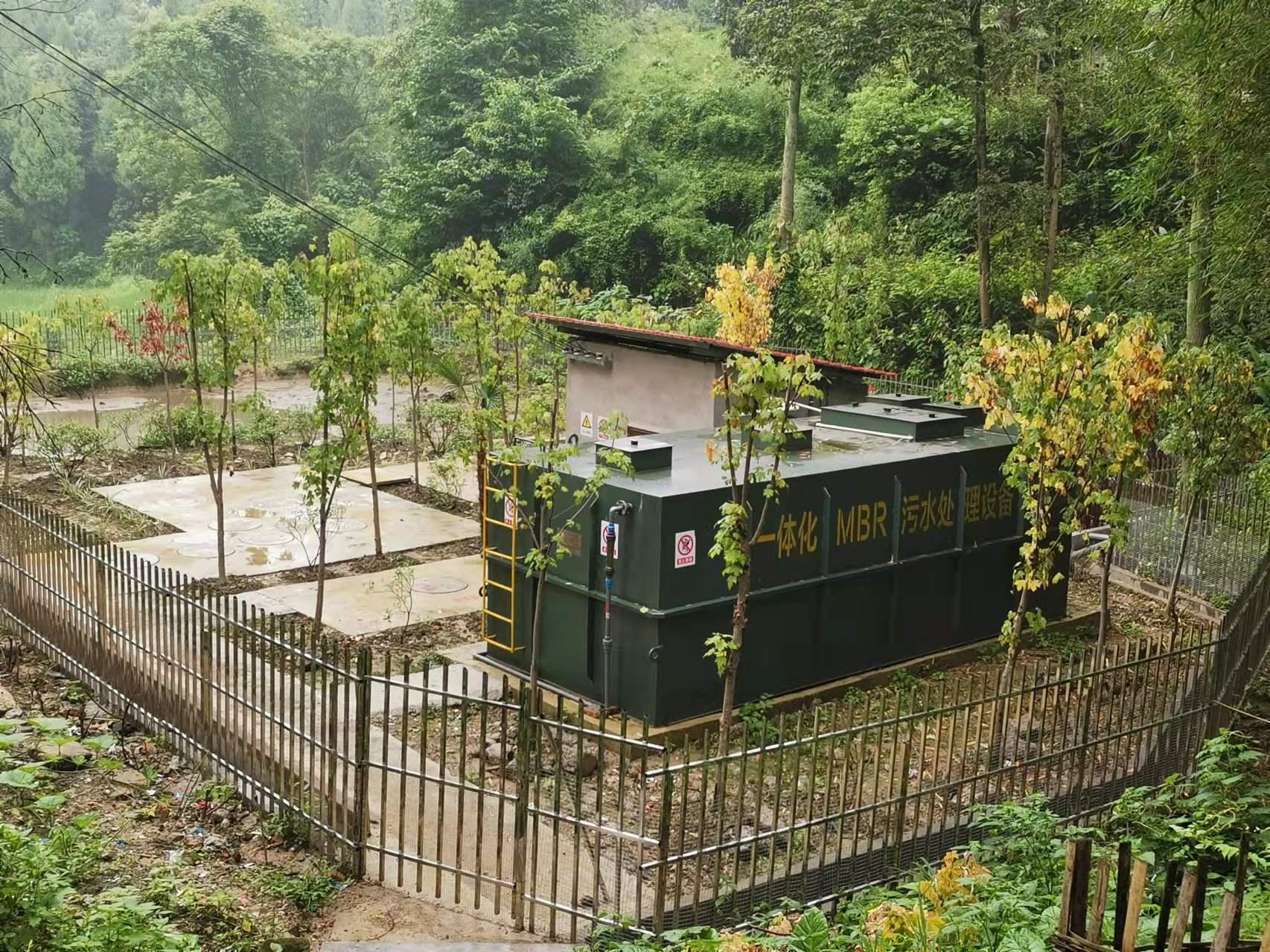广安市华蓥市禄市镇原红光厂30m³/一体化污水处理站项目