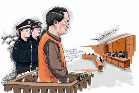 刑事定罪量刑辩护