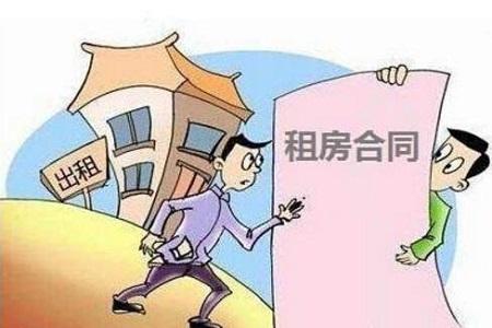 房产租赁合同到期,承租人不腾房的处理方法
