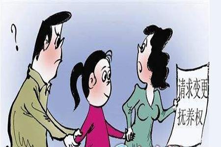 离婚孩子抚养权变更