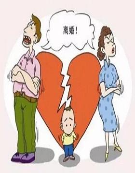 离婚孩子抚养权