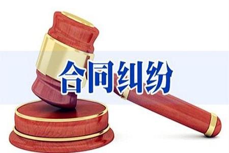 上海合同律师讲解合同不公平的…