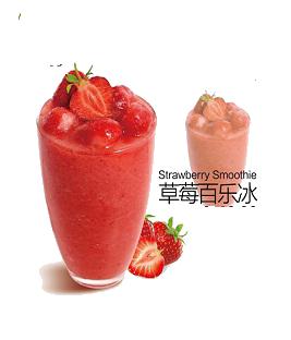 草莓百乐冰