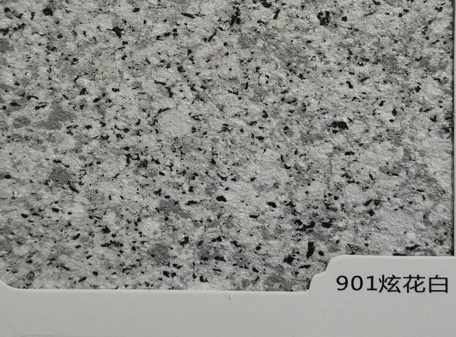 外墙腻子粉有哪些特点?
