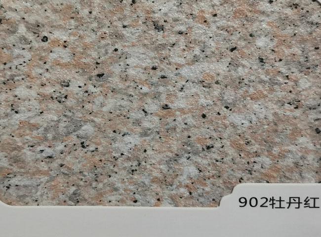 902牡丹红