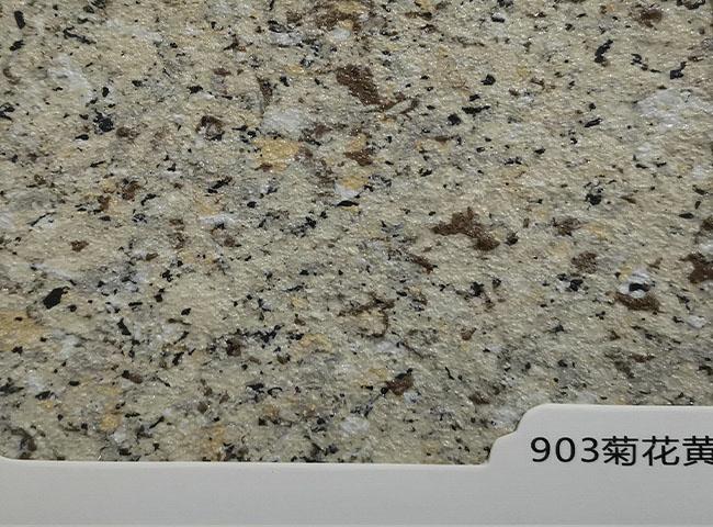 仿石漆和真石漆的区别有哪些?