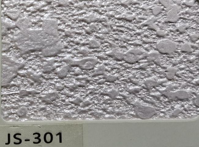 水性金属漆301