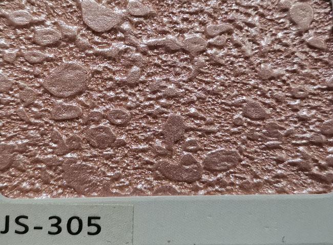 水性金属漆305