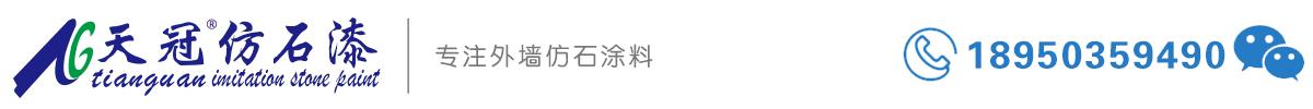 福州鑫天冠建材有限公司