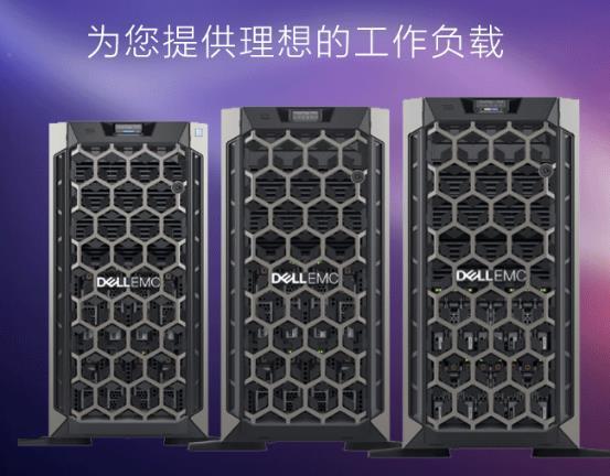 北京戴尔T340服务器
