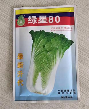 你还在用老方法种白菜?难怪产量低,品质差