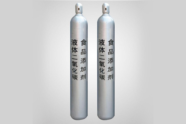 40L液體二氧化碳