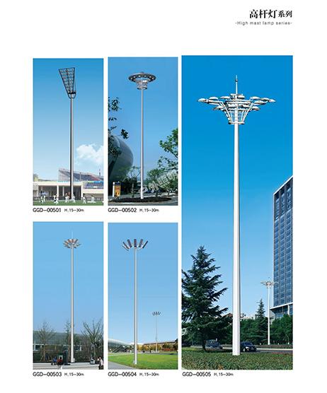 高(中)杆灯生产