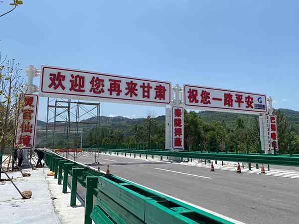 甘肃高速公路标识牌生产制造