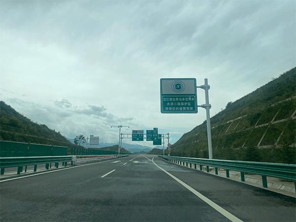 天水交通标牌